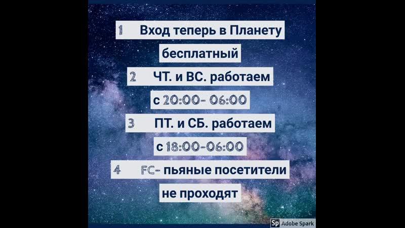 Adobe_Post_20191111_1421130.07285695923523194.mp4