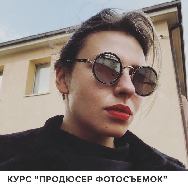 продюсер фотосъемок кто это частного дома