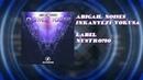 Abigail Noises - Inkanyezi Yokusa (Original Mix)