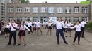 Чернушка. Школа №5. Школьный вальс 11 класс. Видео студия Vizit studio_vizit