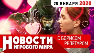 ПЛОХИЕ НОВОСТИ The Last of Us 2 на ПК? Left 4 Dead 3, Cyberpunk Online, Doom Eternal, Dying Light 2