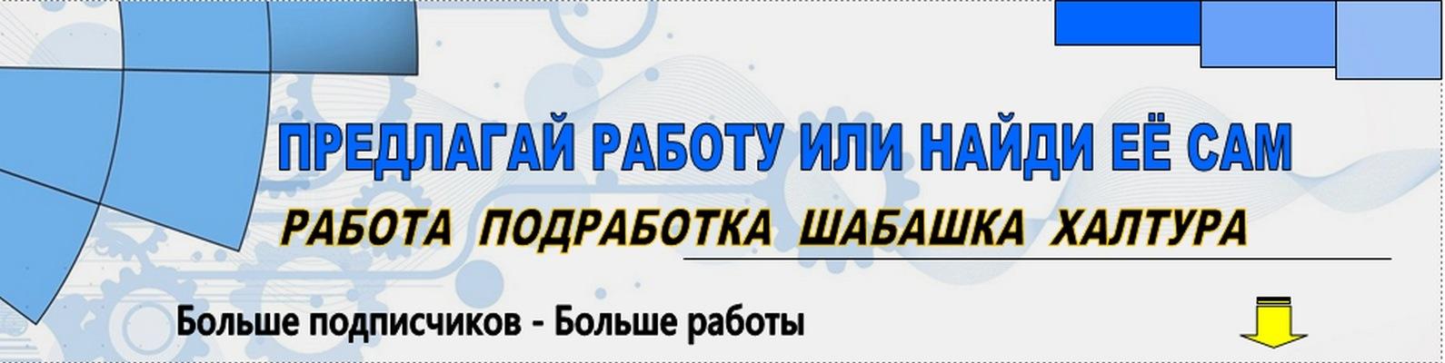 Работа онлайн катав ивановск работа в вебчате дагестанские огни