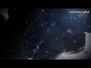 Фан-видео ко дню рождения Лань Ванцзи под песню Летопись восточного ветра