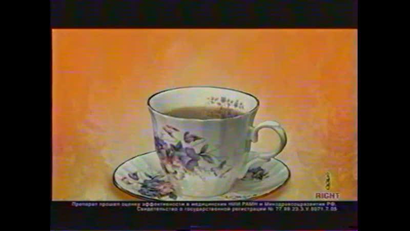 Анонс и рекламный блок (СТСТВ-7, 19.03.2006) (18)