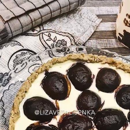 """Liza Tuszhanova on Instagram: """"СЛИВОВЫЙ ПИРОГ 🥧... Я знаю, многие ждали, надеялись и верили... это знаменитый рецепт моего сливового пирога. 100 пр..."""