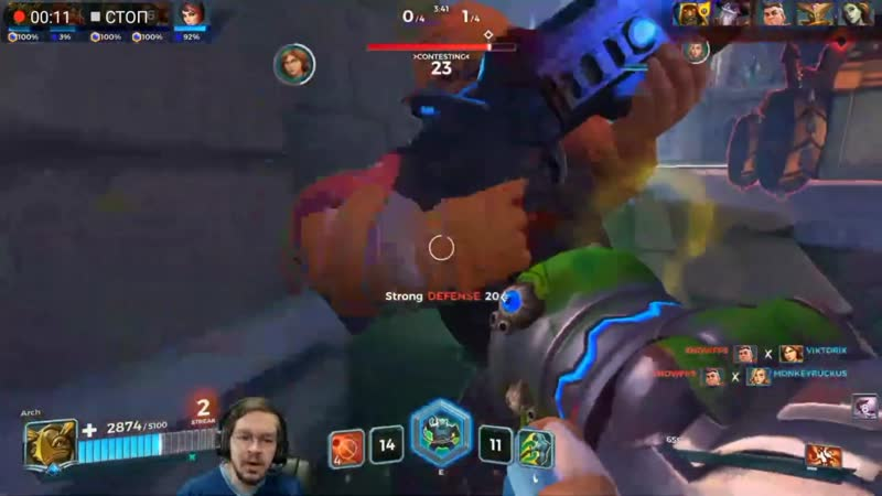 The heck is that Hi-rez?