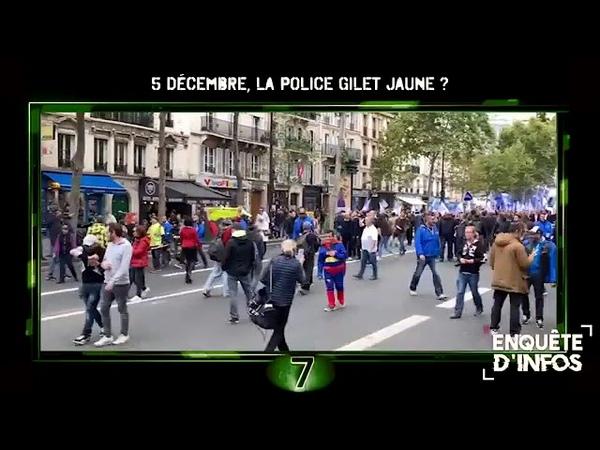 🌐 5Décembre la Police GiletJaune