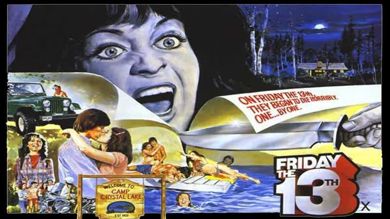 Пятница 13-е (Friday the 13th) НТВ. VHSRip