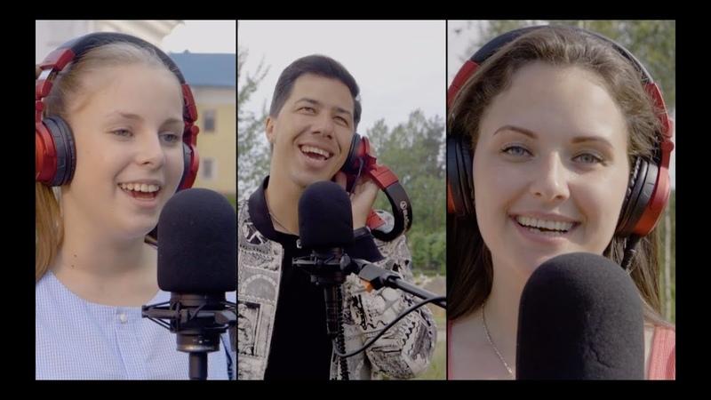 Этот мир придуман не нами Первое видео проекта 10 песен атомных городов Музыкавместе