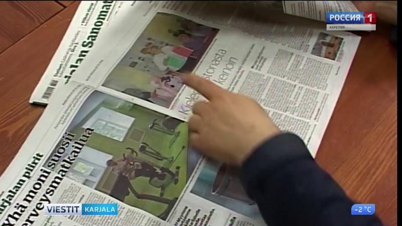 """""""Karjalan sanomat"""" on käynnistänyt kaksi kilpailua"""