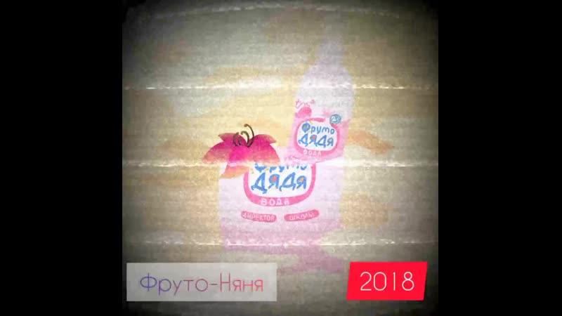 Как менялся МАДДИ 2013 2020