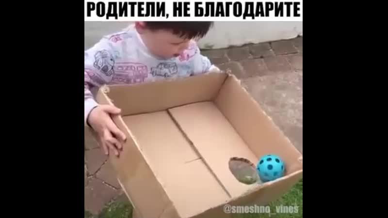 Прикольное изобретение ghbrjkmyjt bpj htntybt