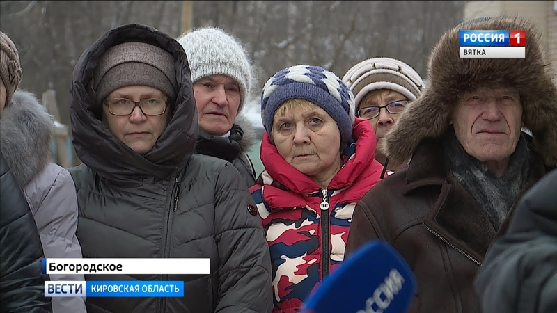 Жители поселка Богородское получили шокирующие счета за коммуналку (ГТРК Вятка)