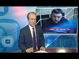 Вадим Власов. Комментарии