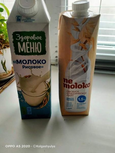 Месяц без молочных продуктов, изображение №5