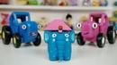 Поиграем в Синий трактор - История для детей о том как встретились два трактора разного цвета