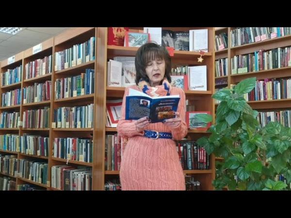 Поздравления к 9 Маю и отрывки из книги Вспоминая.