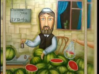 Анекдоты О ЕВРЕЯХ  ЕВРЕЙСКИЙ ЮМОР  ●