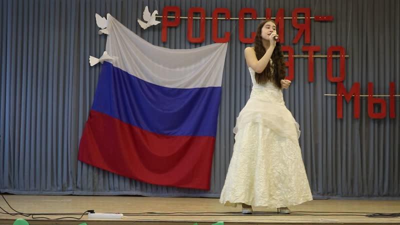 Возрождайся Россия Черненок Элина