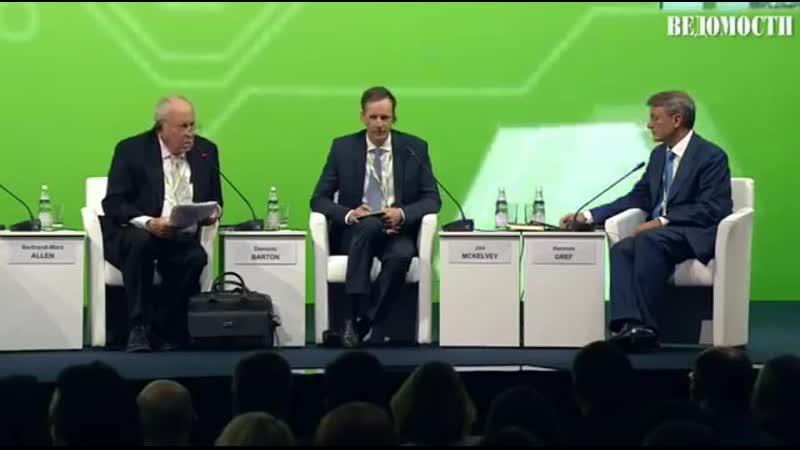 Профессор MIT Лорен Грэхем, за 10 минут смог объяснить положение дел в России с инновациями и предпринимательством
