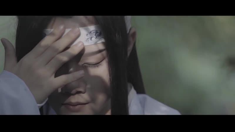 """【魔道祖师忘羡cos短片】""""陈情俱是旧人."""" 糖? ( Mo Dao Zu Shi)"""