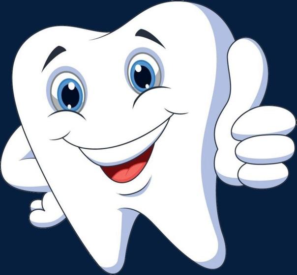 Прикольные картинки с зубом