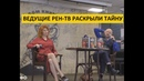 Шпионка Анна Чапман раскрыла себя