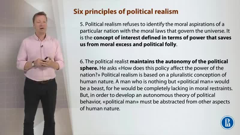 17 The WWII and rise of realism Hans Morgenthau and political realism
