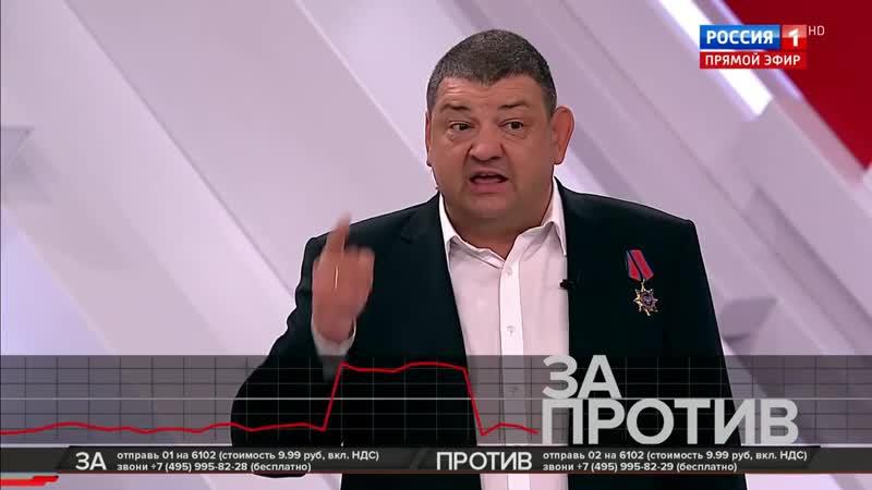 Иван Приходько на передаче Кто против телеканала Россия 1 14.08.2019