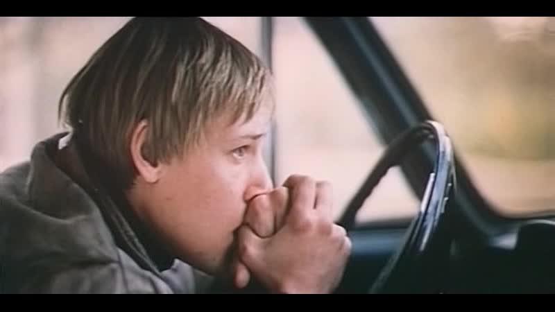 Скорость (1983г.)
