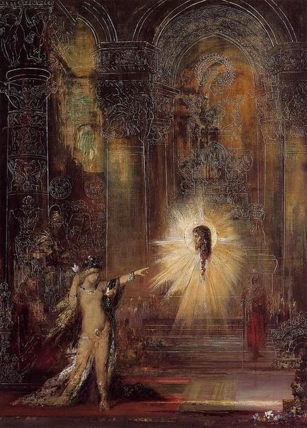 Гюстав Моро (фр Gustave Moreau) (6 апреля 1826, Париж 18 апреля 1898, Париж) французский художник, представитель символизма.Моро был учеником Теодора Шассерио в школе изящных искусств в Париже.