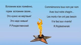 Праздничный фильм-концерт «75 лет Великой Победы»