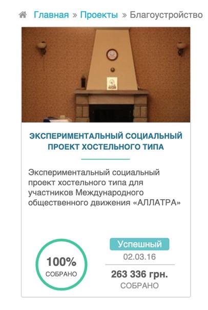 """Алёна Намлиева - Подробный разбор """"АллатРа"""" Опасности этого учения OBxHoTxbAcQ"""