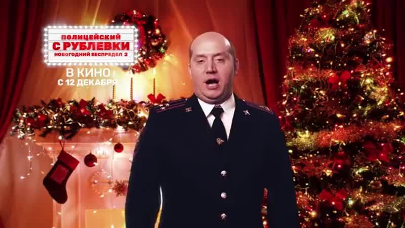 Новогодняя история от Яковлева N4