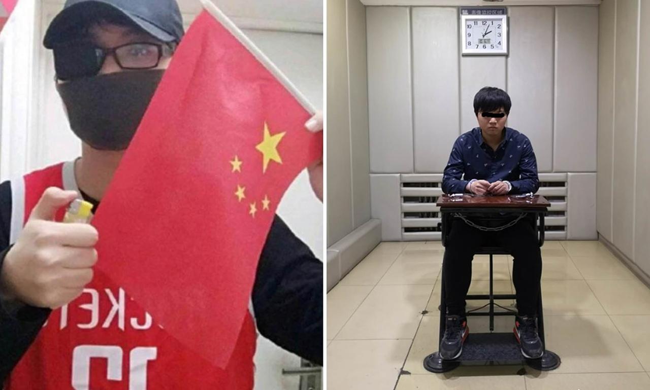 В Китае арестовали болельщика «Рокетс». Он опубликовал свое фото с китайским флагом и зажигалкой