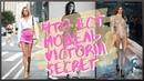 Что ест модель Victoria Secret в течении дня