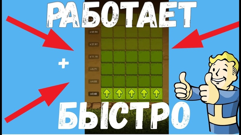 БЫСТРАЯ СТРАТЕГИЯ APPLE OF FORTUNE В 1XGAMES MELBET 1XBET
