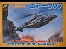 [NES Famicom Dendy] Airwolf (J) Прохождение No Death