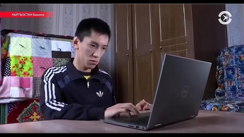 Как парень с диагнозом ДЦП стал программистом