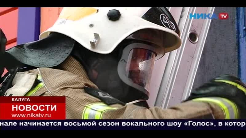 ВКалуге прошли соревнования «Аварийная разведка испасение пожарных»