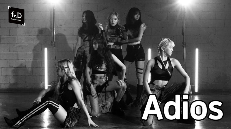— 19.09.12: EVERGLOW — Adios Focus On Dance @ GEMS