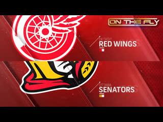 Red Wings - Senators 10/23/19