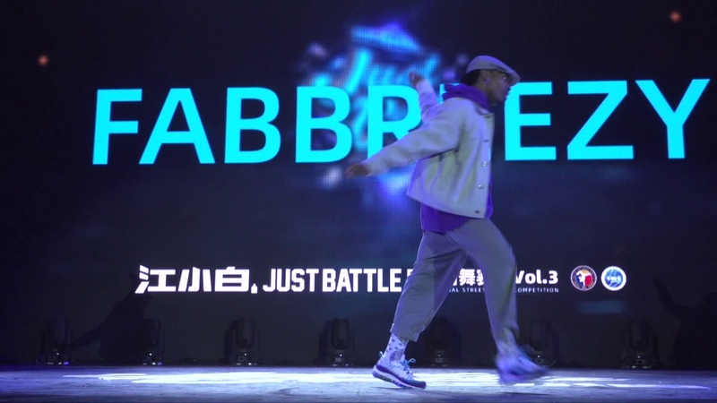 TAKESABURO, FABBREEZY, SUPERDAVE|Hiphop Judge Demo @ 江小白 Just Battle vol.3|LB-PIX