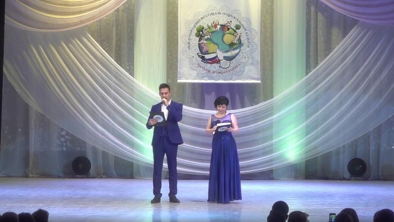 Фестиваль национальных культур Таганрог 15 11 2019 года