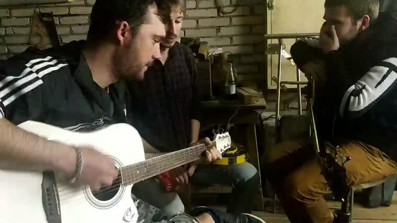 репа в гараже ,песня Нежность