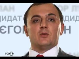 Егор Лупан! Честный кандидат в президенты Украины!