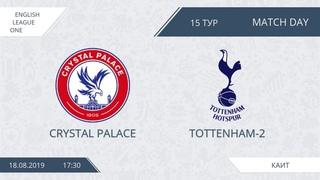 AFL19. England. League One. Day 15. Crystal Palace - Tottenham-2