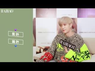 190809 #yixing_video #exo #lay #yixing — haibao interview teaser