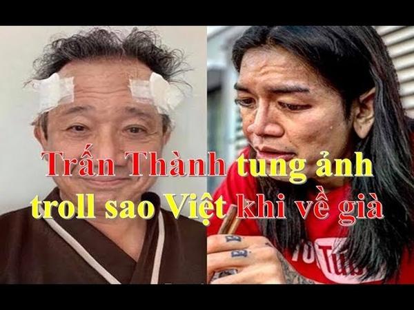 Trấn Thành tung ảnh hài troll nhan sắc sao Việt khi về già ❤ Việt Nam Channel ❤