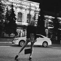Александра Хомякова